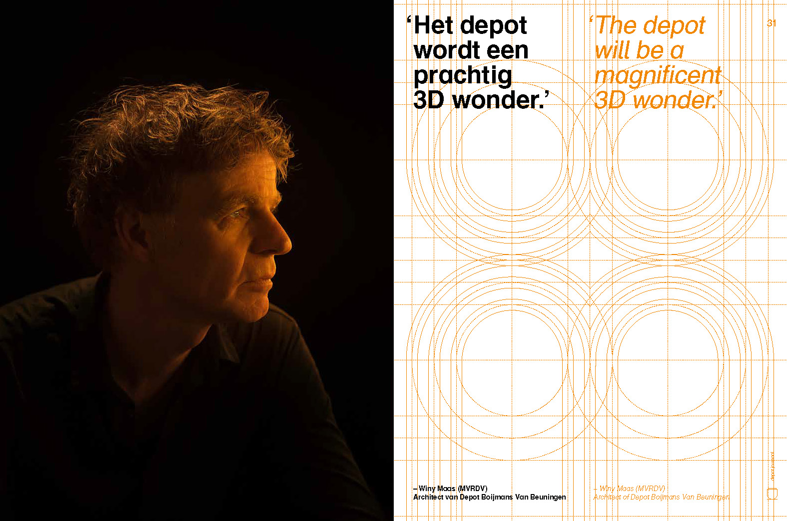Download the first issue of Depot Journal