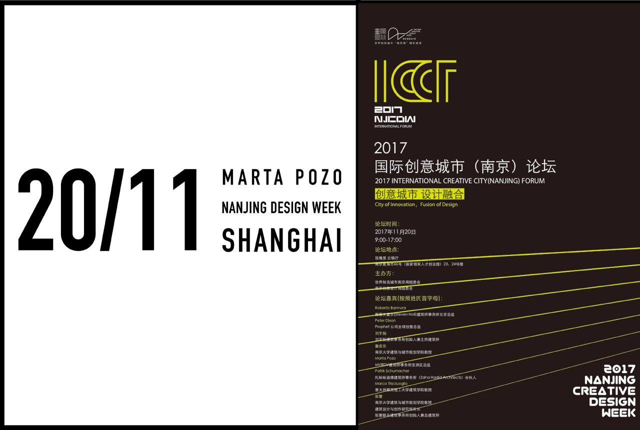 Marta Pozo, MVRDV Asia director, to lecture at Nanjing Design Week, 20 November 2017
