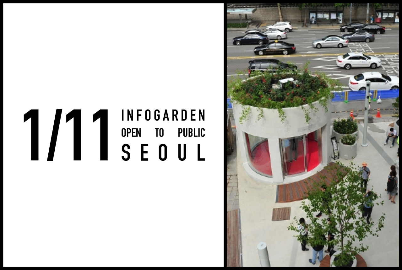 Seoul Skygarden Info Garden open to the public