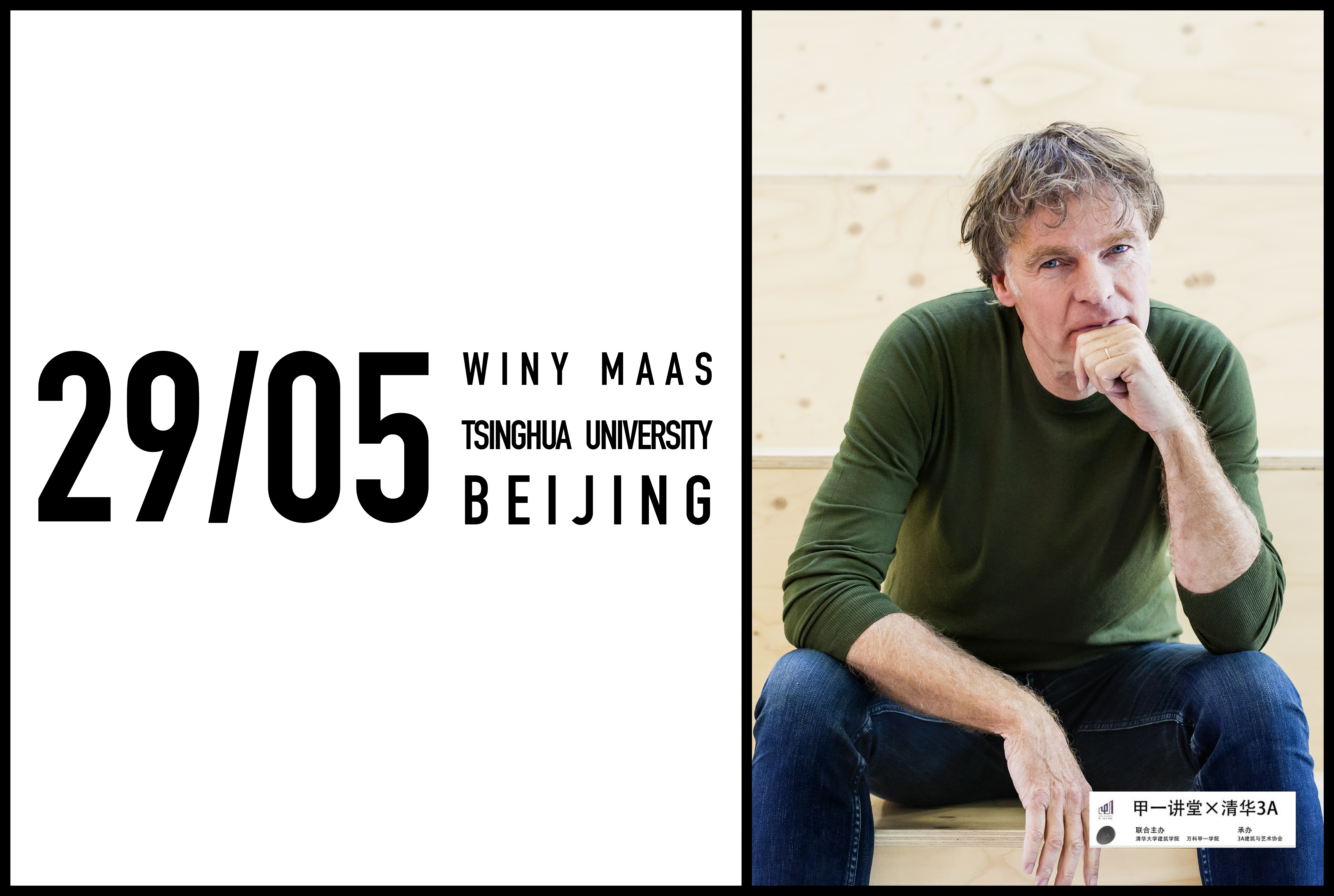 Winy Maas to speak at Tsinghua University