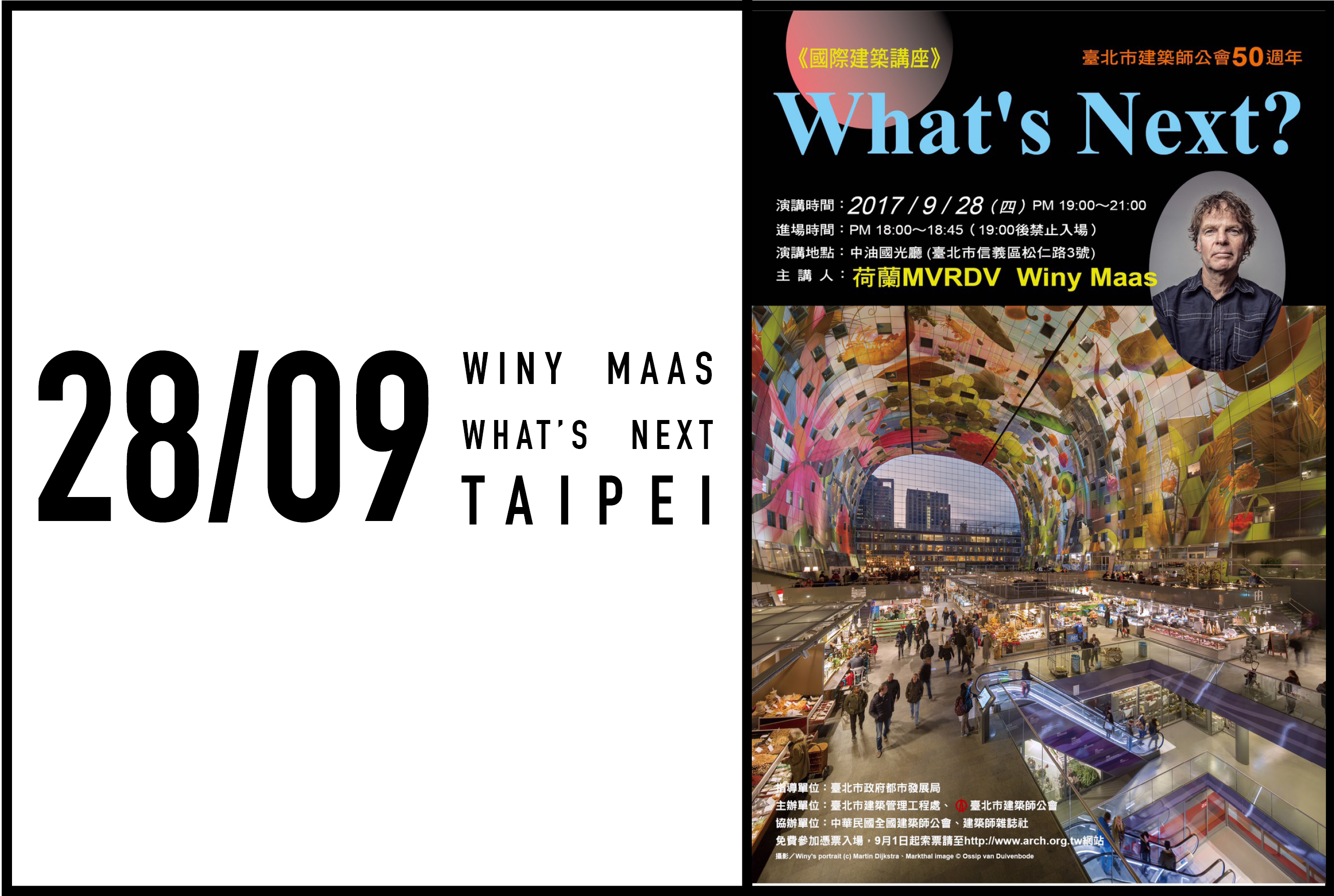 Winy Maas to give lecture on 'What's Next?' for the Taipei Association of Architects, 28 September 2017