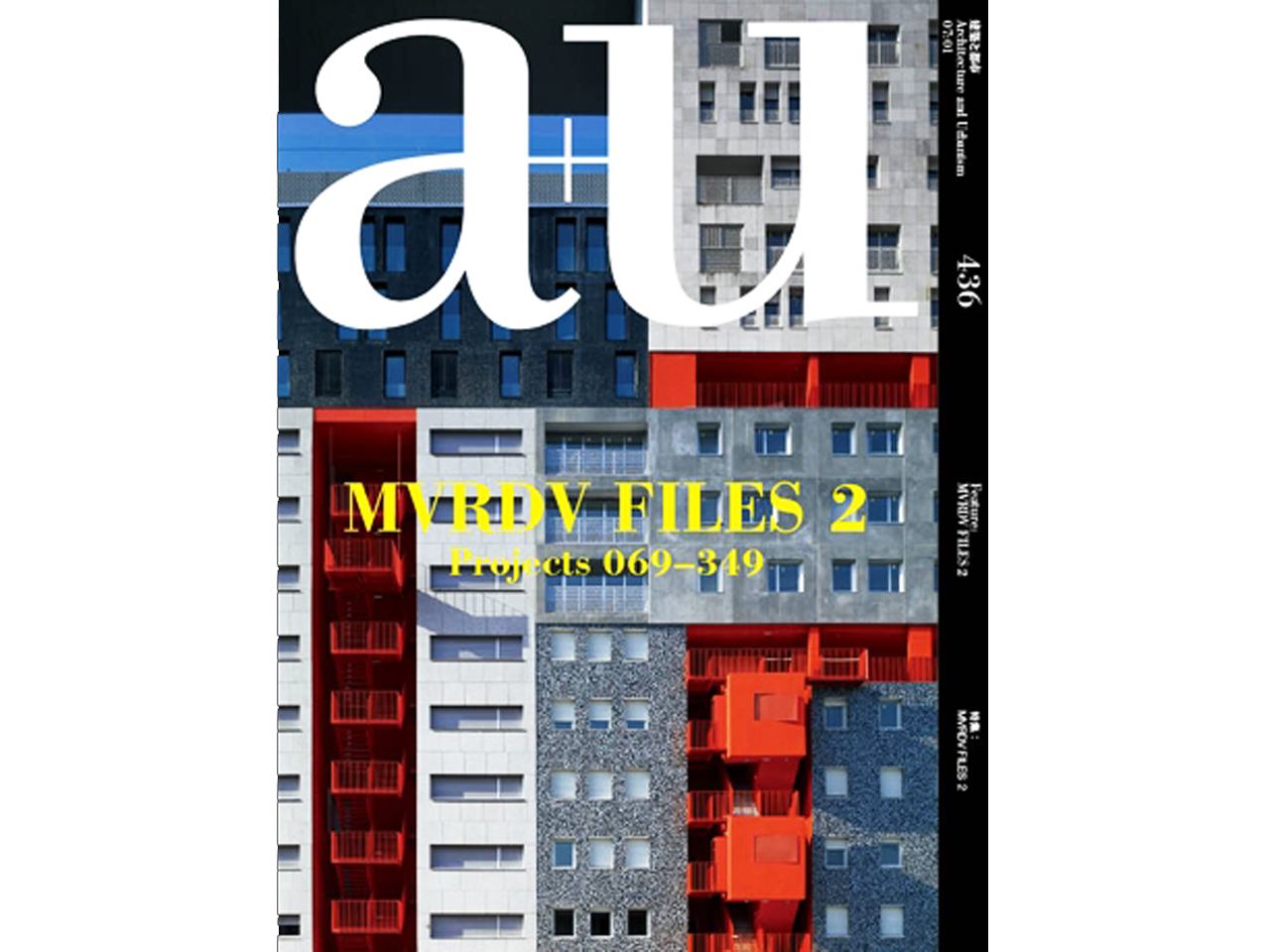 A+U: MVRDV Files 2 - Projects 069-349